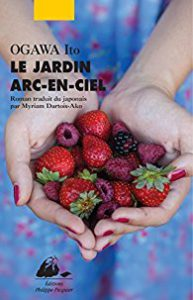 jardin_arc