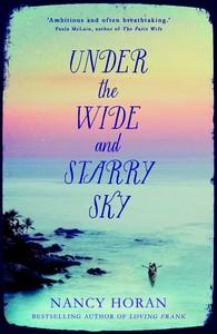 starry_sky_cover